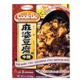 日本AJINOMOTO COOK DO 麻婆豆腐调料 中辣 90g