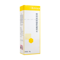 Salicylic acid and fruit acid radiance renewal mask 100g
