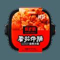 Self-Heating Hotpot 395g