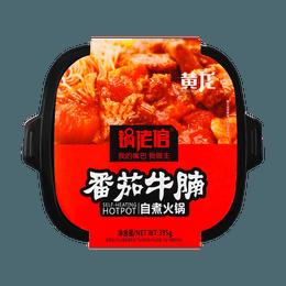 GUOLAOGUAN Self-Heating Hotpot(Tomato SirloinI) 395g