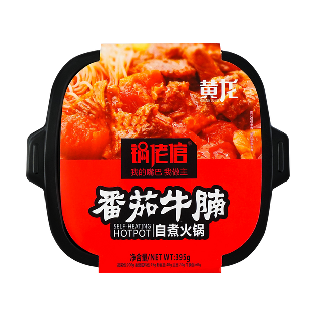 Product Detail - Self-Heating Hotpot 395g - image  0