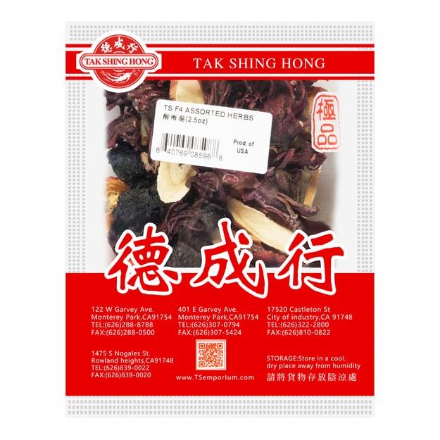 商品详情 - 美国德成行 中式汤料酸梅汤 70g 健脾开胃 - image  0