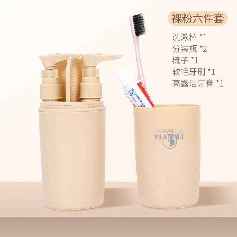 Yamibuy.com:Customer reviews:RAMBLE Travel Wash Cup Outdoor Portable Toothbrush Case Mouth Wash Cup Creative Travel Standing Wash Set Pink 1 pcs