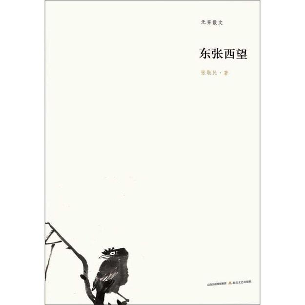 商品详情 - 东张西望 - image  0