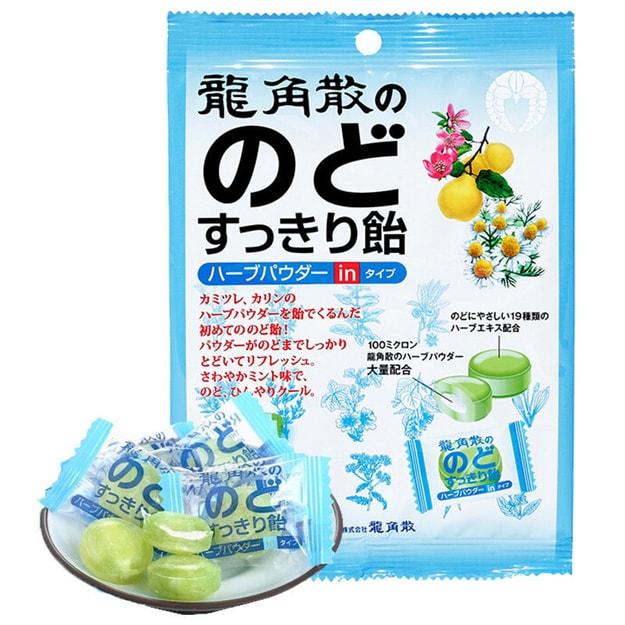 Product Detail - RYUKAKUSAN Throat Refreshing Herbal Drops Mint Original Flavor 80g - image 0