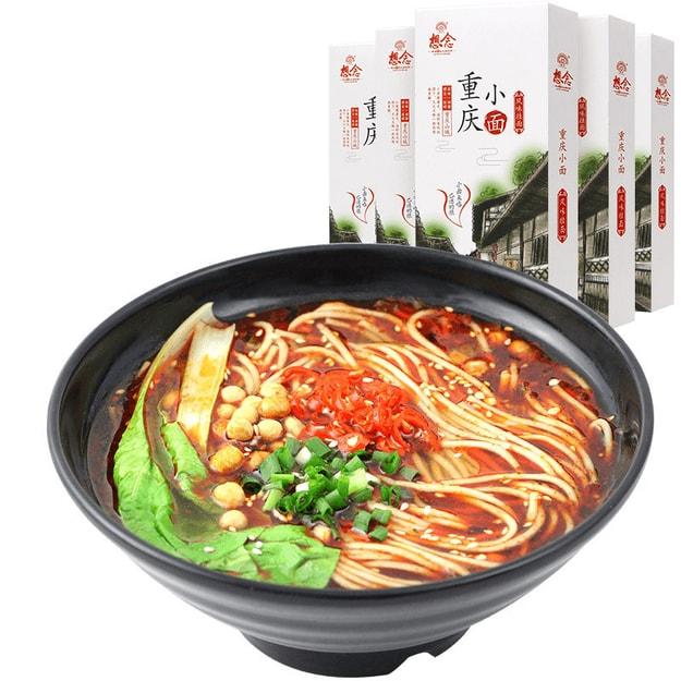 Product Detail - XIANGNIAN Chongqing Noodle 312g - image 0