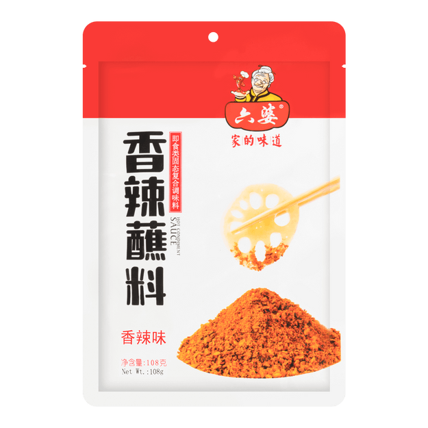 Product Detail - LIUPO Hot Condiment Sauce 108g - image 0