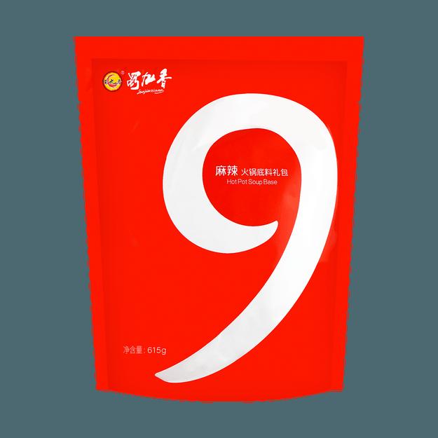 商品详情 - 蜀九香 经典火锅底料礼包 麻辣味 615g 成都特产 正宗川味 - image  0