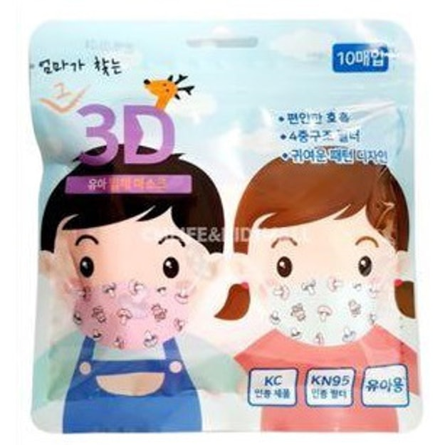 Product Detail - Korea 3D Face Masks for Kids Toddlers (under 3 yrs old) KN95 10pcs - image 0