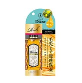 MOIST DIANE Moroccan Argan Hair Oil 100ml