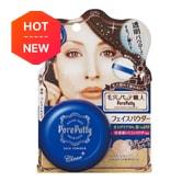 SANA Pore Putty Face Powder Compact-Clear 70g