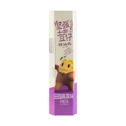 XIAOWANGZI Baked Potato Chips Vegetable Flaovr 90g