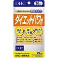 【日本直邮】DHC蝶翠诗 10种成分复合纤体瘦身能量胶囊 20日份 60粒
