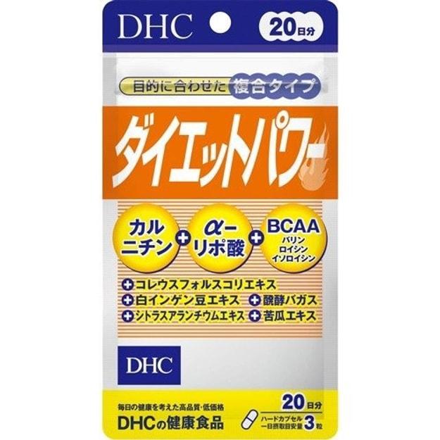 商品详情 - 【日本直邮】DHC蝶翠诗 10种成分复合纤体瘦身能量胶囊 20日份 60粒 - image  0