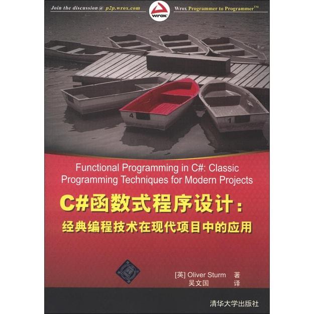 商品详情 - C#函数式程序设计:经典编程技术在现代项目中的应用 - image  0