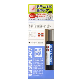ISHIZAWA LAB ACNE BARRIER Protect Spots Serum For Men