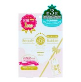 NICHIEI BUSSAN Beauty Bubble Skin Peel Pack Moisturizing Mask 1 Sheet