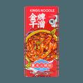 【全美首发】金牌干溜 重庆火锅粉(含牛油) 268g
