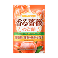 日本UHA悠哈 味觉糖减体基线 玫瑰桃子味喉糖 60g