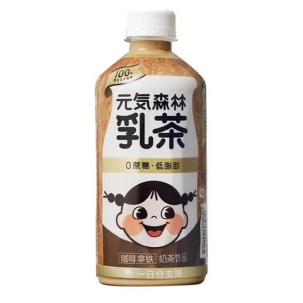 商品详情 - 元气森林乳茶 咖啡拿铁味 450毫升 - image  0