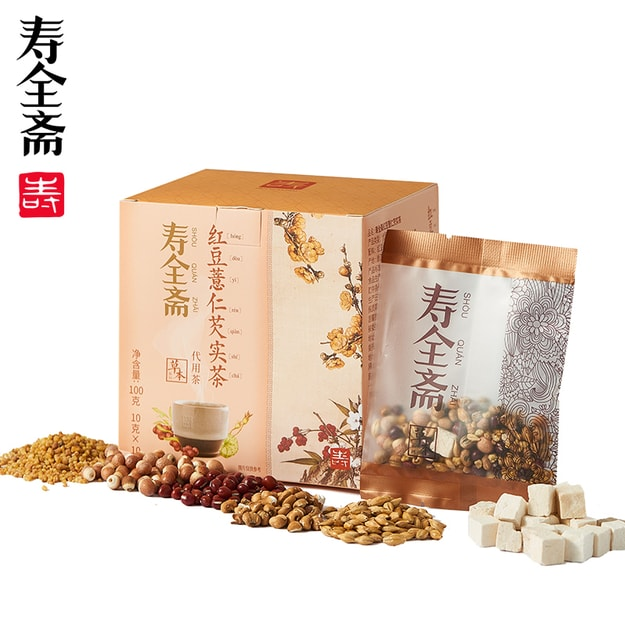 SHOUQUANZHAI Red Bean and Job's Tears Tea 100g