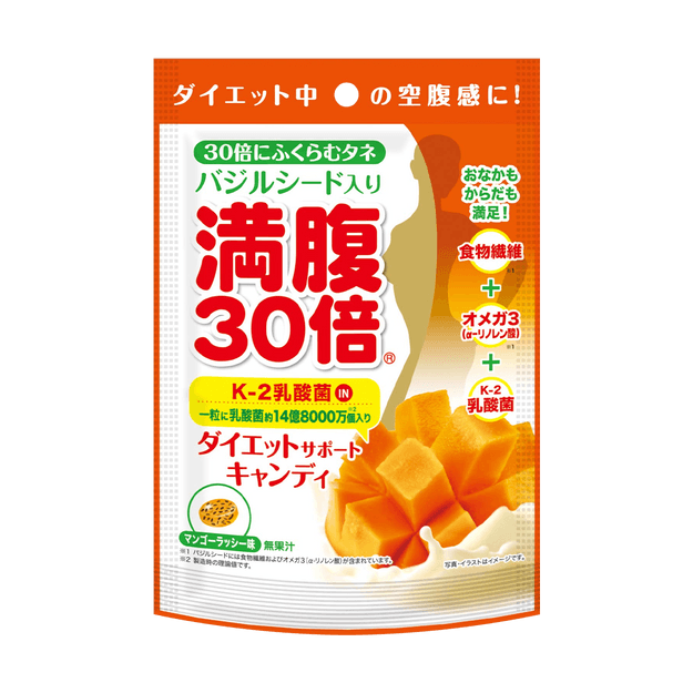 Product Detail - GRAPHICO 30 TIMES Diet Support Candy Salty Mango Flavor 42g - image 0