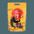 大眼虾 咸蛋黄虾饼 原味 70g