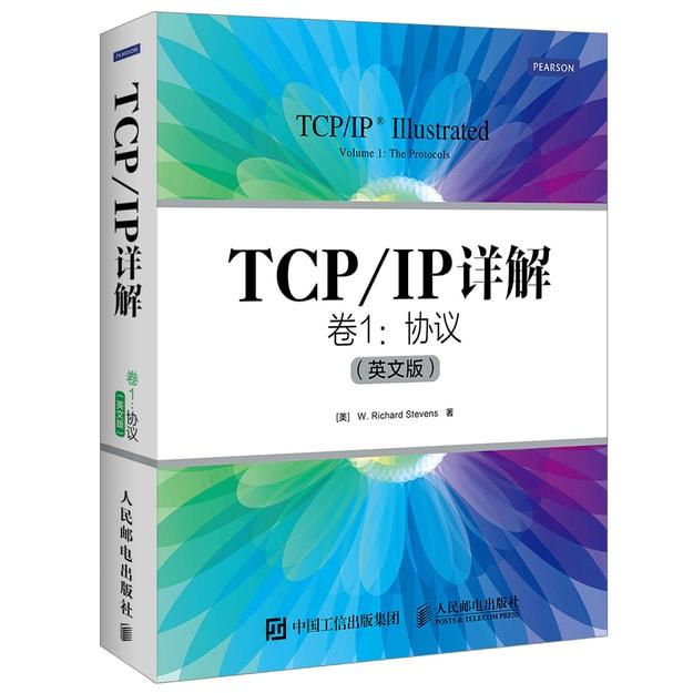 商品详情 - TCP/IP详解 卷1 协议(英文版) - image  0