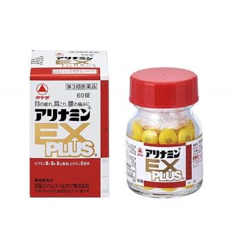 【日本直邮】日本武田制药 Alinamin Ex Plus 合利他命强效营养补充剂 60粒