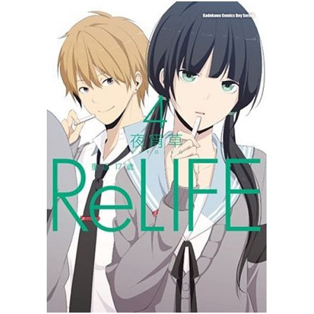 Yamibuy.com:Customer reviews:【繁體】ReLIFE 重返17歲(4)