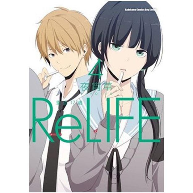 Product Detail - 【繁體】ReLIFE 重返17歲(4) - image 0