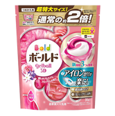 PG Japan 3D Premium Laundry Wash Detergent Gel Ball Elegant Blossom Peony (Includes Fabric Softener) 34 tablets 656g