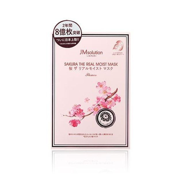 Product Detail - JM SOLUTION Japan Limited Edition Sakura The Real Moist Mask 5sheets - image 0