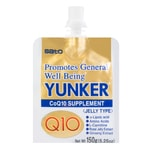 Sato Yunker Q10 JELLY Drink 150g