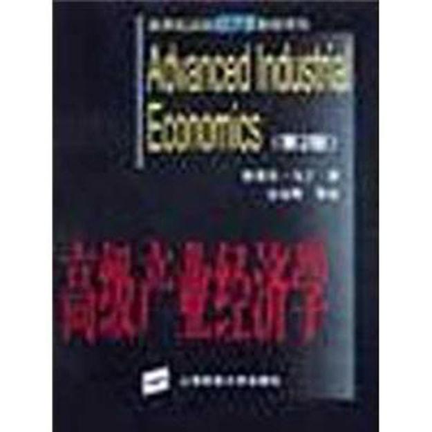 商品详情 - 高级产业经济学(第2版) - image  0