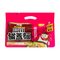BAIJIA Broad Noodle Four Flavors Combo Pack 450g