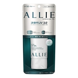KANEBO Allie 3.0 Sunscreen Waterproof Gel  90g SPF50+ PA++++