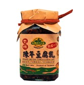 Wei Jung Organic One Year Fermented Bean Curd 320g