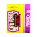 台湾汉正轩 黑米咸酥锅巴 200g
