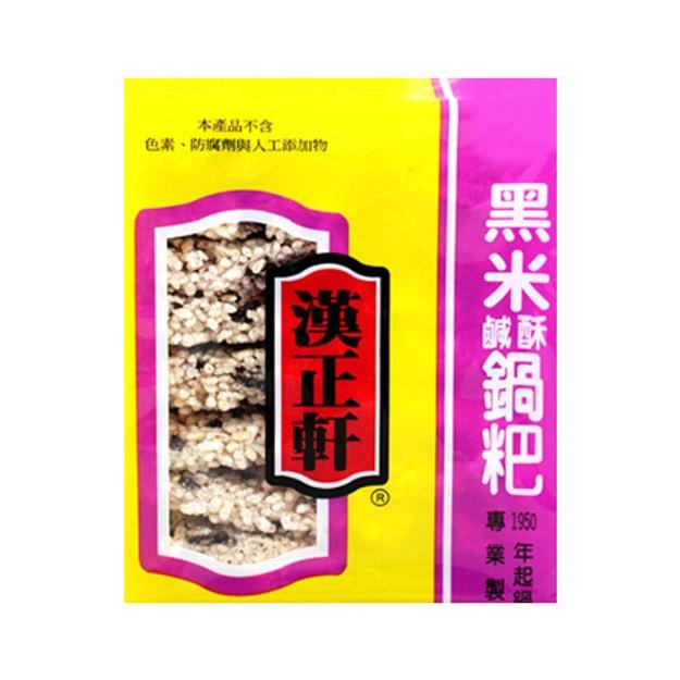商品详情 - 台湾汉正轩 黑米咸酥锅巴 200g - image  0