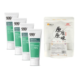 [999 Combo]  [NDC Certify]  999 Hand Sanitizer Gel x4pcs  & 999 Qingfei Paidu Detox Soup x1pc