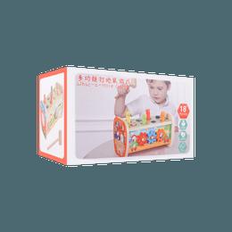Arkmiido 儿童木制玩具 齿轮打地鼠 3岁以上 JH-TOY-057