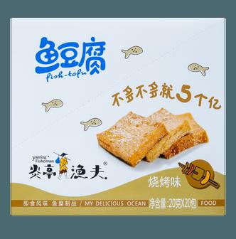 炎亭渔夫 鱼豆腐 烧烤味 20包入 400g