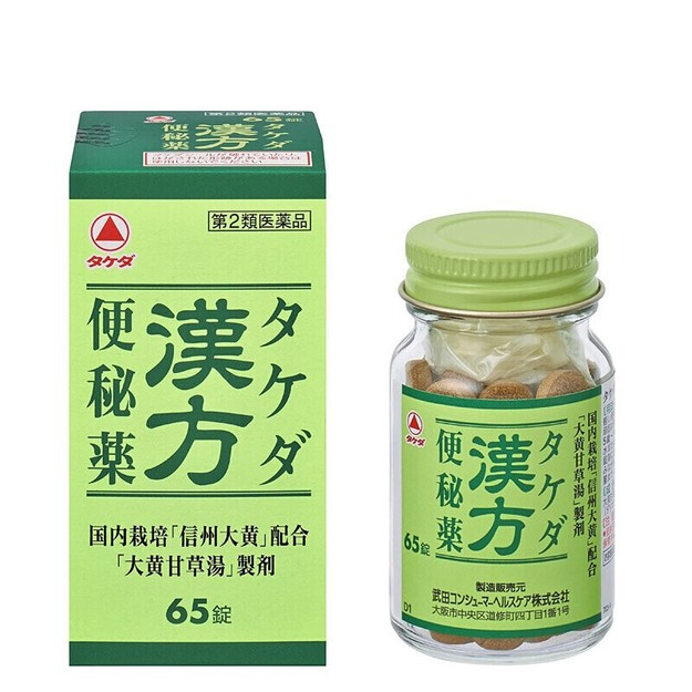 Product Detail - Takeda constipation medicine(Chinese prescription)  65 tablets - image 0