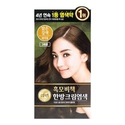 LG REEN Natural Plant Extracted Formula Hair Dye Cream Light Brown150ml