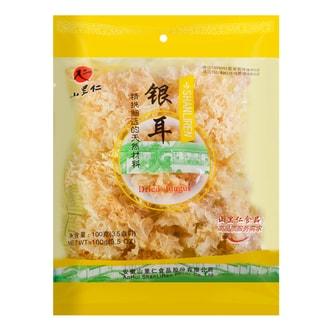 SHANLIREN Dried Fungus 100g