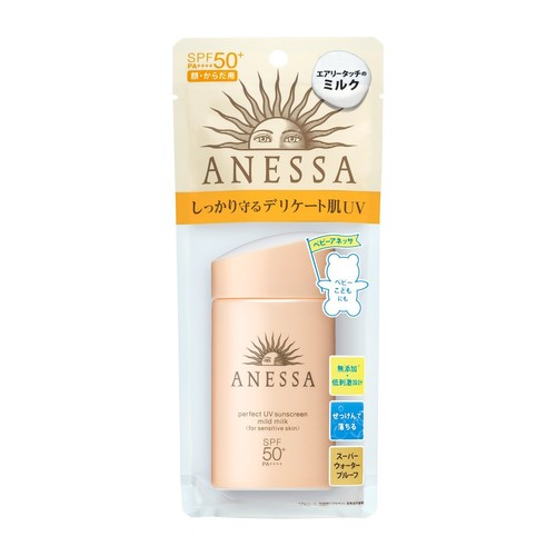 SHISEIDO Anessa Perfect UV Sunscreen Aqua Booster Pink bottle Sensitive muscle available Childr SPF 50+ PA++++ 2018 60ml