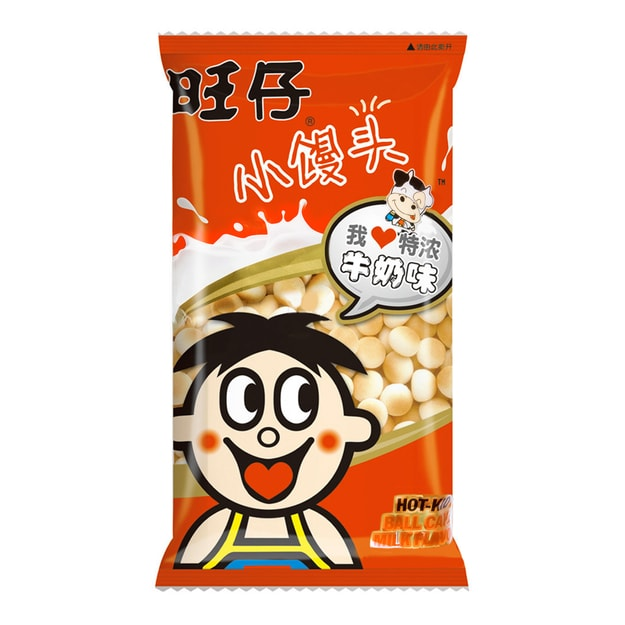 Product Detail - WANT WANT Hot-Kid Cookie Ball Milk Flavour 210g - image 0
