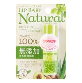 MENTHOLATUM Lip Baby Natural Rich Yuzu 4g
