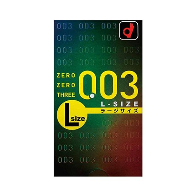 商品详情 - 日本OKAMOTO冈本 003系列 L号超薄安全避孕套 10个入 - image  0